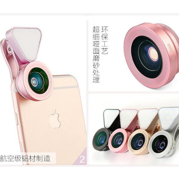 無暗角+美肌燈 LIEQI LQ-035 原廠正品 補光燈/廣角鏡頭/微距 外接鏡頭自拍神器 i7 i6s iPhone7