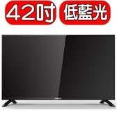 TATUNG大同【DC-42K10】42吋電視