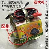 調檔摩托車電瓶充電器 6V8V12V16V20V可調直流電源 變壓器YYP 【快速出貨】