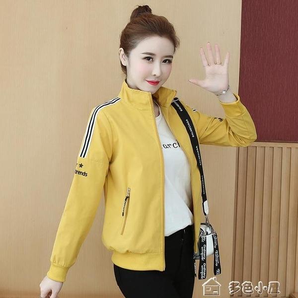 薄外套女春秋季風衣女士短外套新款韓版寬鬆百搭夾克女士棒球服薄外衣 快速出貨