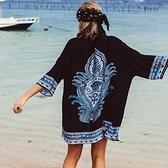 罩衫-牛奶絲歐美風格沙灘渡假女防曬衣3色73mv24[時尚巴黎]