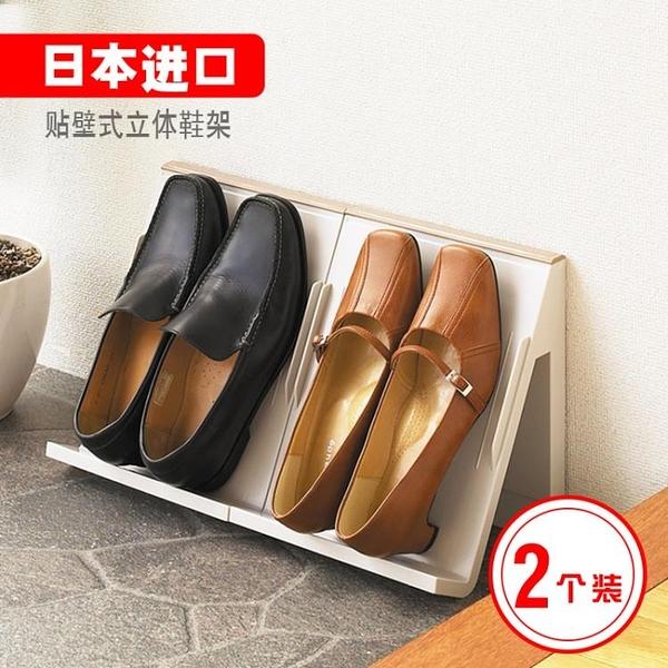 尺寸超過45公分請下宅配【日本進口】立式鞋架簡約簡易現代鞋柜布