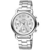 Coach 紐約時尚晶鑽日曆女錶-銀/36mm CO14502942
