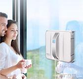 擦窗機器人 擦窗機器人家用智慧全自動電動擦玻璃器機W836升級 第六空間 igo