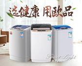洗衣機 6.5公斤全自動波輪迷你小型洗衣機家用宿舍特價Kg7學生寢室6 果果輕時尚igo 220V