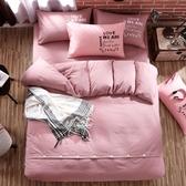 ins簡約四件套全棉純棉床上用品1.8m床被套床單3夏季4三件套