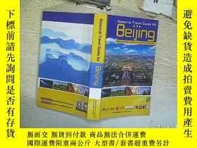 二手書博民逛書店Seasonal罕見Travel Guide for BEIJI