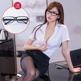 性感情趣內衣服制服誘惑女秘書緊身包臀裙OL老師職業透視激情套裝