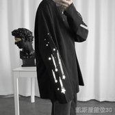 子俊秋季夜光流星印花長袖T恤男潮流韓版百搭上衣港風休閒打底衫 【快速出貨】