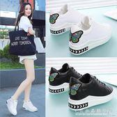 小白鞋女春季新款百搭韓版厚底透氣內增高學生平底休閒女鞋子水晶鞋坊