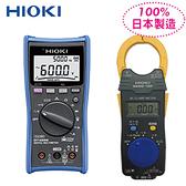 日本HIOKI DT4256數位三用電表+3280-10F 超薄型電流勾表超值優惠組