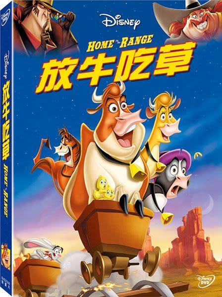 放牛吃草 DVD Home On The Range (音樂影片購)