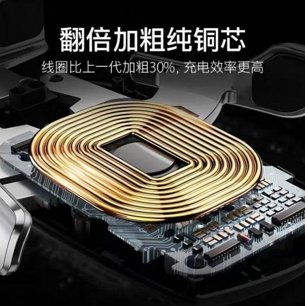 抖音最新魔夾R2s智能無線充電器 車用手機10W快速充電支架自動感應收夾