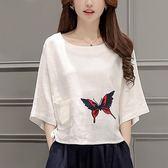 2018夏季新款棉麻T恤女七分袖韓版寬鬆亞麻上衣刺繡白色T恤打底衫 挪威森林