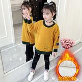 韓版中大童冬天加絨女童長袖衛衣 冬裝女寶寶保暖打底衫上衣 女生女孩兒童冬天加厚長袖T恤