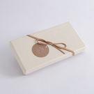 中/長夾精緻包裝禮物盒