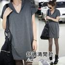 孕婦裝 MIMI別走【P51606】顯瘦剪裁 歐美立領長版上衣 簡單優質