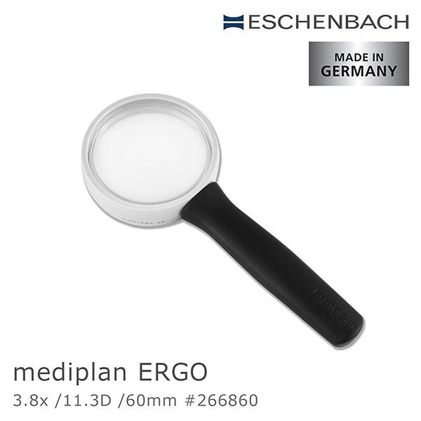 黃斑部病變適用【德國 Eschenbach】3.8x/11.3D/60mm mediplan ERGO 德國製齊焦式非球面放大鏡 266860