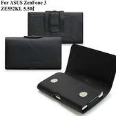 CB ASUS ZenFone 3 ZE552KL 5.5吋 精品真皮橫式腰掛皮套