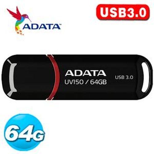 ADATA 威剛 UV150 64GB 隨身碟 (黑色)