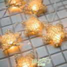 (全館88折)臥室五角星led小彩燈裝飾燈小燈泡串燈星星燈閃燈滿天星燈串浪漫