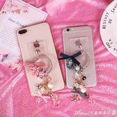 原創手機吊飾品花籃寶石流蘇蘋果安卓通用隱形貼扣粘貼式掛飾仙女艾美時尚衣櫥