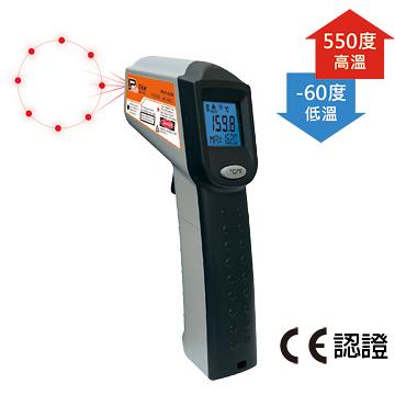 8點雷射紅外線測溫槍 紅外線溫度計 紅外線測溫器 紅外線測溫儀 非接觸紅外線溫度槍 CE認證