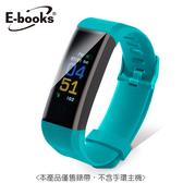 【E-books】V5 智慧手環錶帶 湖水綠