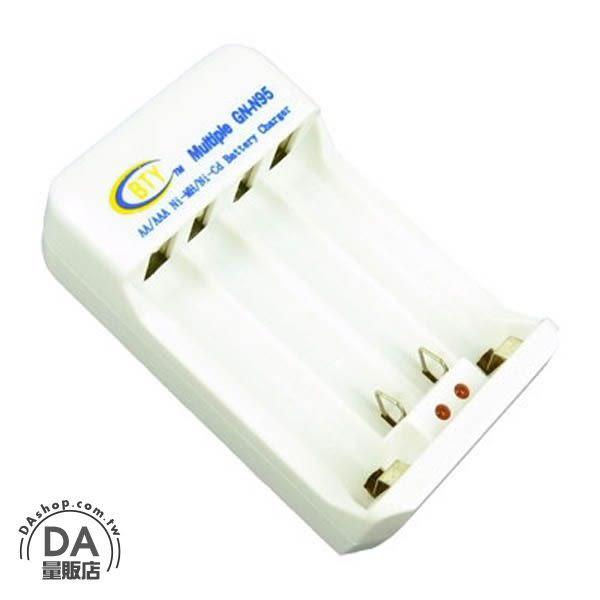 送2顆4號電池 800mAh 充電電池 充電器 可充 3號 4號(19-037)