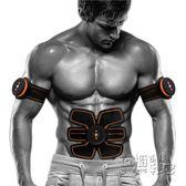 腹肌健身器材智慧訓練儀鍛煉肌肉男士腹肌貼運動健腹器懶人收腹機igo 衣櫥の秘密