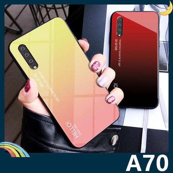 三星 Galaxy A70 漸變玻璃保護套 軟殼 極光類鏡面 創新時尚 軟邊全包款 手機套 手機殼