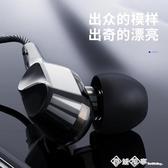 適用一加7Pro耳機6 5T 6T 3T 銀耳3 2云耳五t六t七1加原裝type-c通用 西城