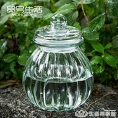 家用食品玻璃瓶密封罐帶蓋特大號腌菜缸雞蛋咸鴨蛋臘八蒜泡菜壇子 NMS生活樂事館