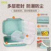 藥盒 億高便攜式藥盒日本小藥盒迷你一周分裝藥盒子隨身藥丸藥片藥品盒 小天使