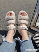 涼鞋 涼鞋女仙女風新款ins潮百搭學生平底運動網紅超火沙灘鞋 時尚芭莎