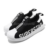 adidas 休閒鞋 Superstar 360 X C 黑 白 童鞋 中童鞋 運動鞋 【ACS】 EG3398