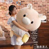 辛苦牛毛絨玩具牛娃娃大玩偶韓版公仔可愛女孩睡覺抱枕 LN1469 【極致男人】