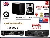 盛昱音響【隔日裝.北北基.桃.竹】日本 MARANTZ PM6006 綜合擴大機 +英國 Q Acoustics Concept 20 書架喇叭