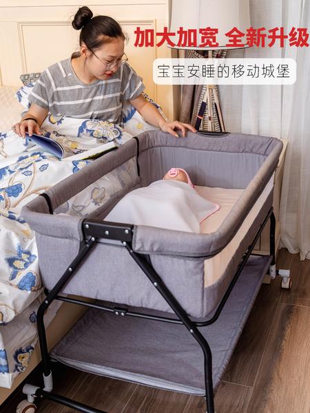 嬰兒床 新生兒床 拼接大床 寶寶搖床 bb兒童床 搖籃床 多功能移動可折疊  快速出貨