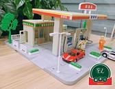 兒童停車場情景拼插裝玩具加油站汽車玩具男孩過家家【福喜行】