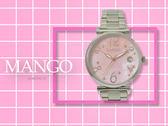 【時間道】MANGO星光閃耀仕女腕錶 /粉紅貝殼面鋼帶(MA6739L-11)免運費