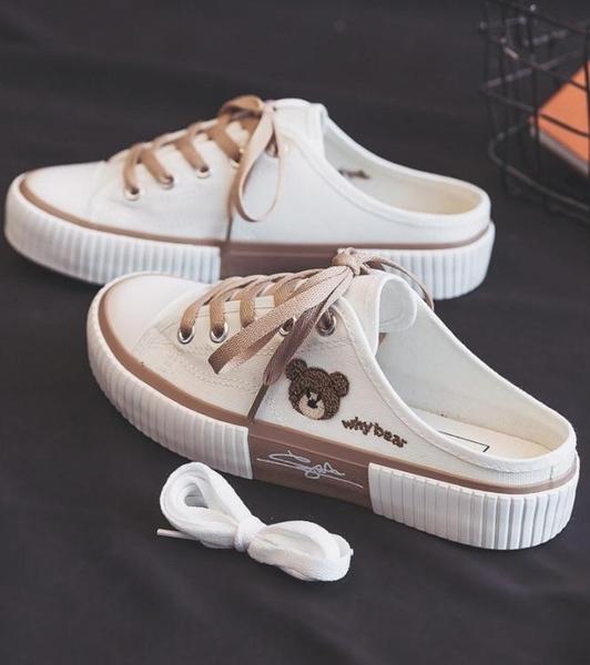 半拖鞋 2021年新款半拖帆布鞋女夏學生韓版包頭懶人鞋女平底一腳蹬小白鞋 小天使