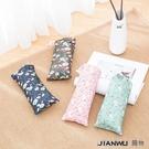 【快樂購】旅行便攜式可折疊水盆泡腳袋