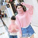 披風冰絲面罩騎行夏季防曬女遮陽護頸遮陽口罩披肩護臉兒童護臂袖面巾 初語生活