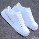 新款夏季透氣小白潮鞋白鞋男士休閒韓版內增高百搭男鞋板鞋子  【2021新春特惠】