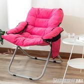懶人沙髮椅大學生宿舍懶人椅子舒適久坐單人陽台小沙髮網紅款躺椅 印象家品旗艦店