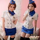 空姐 制服 角色扮演領航員 藍白空中小姐套裝 空姐服- 愛衣朵拉