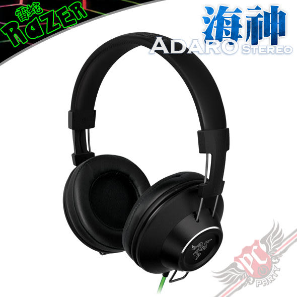[ PC PARTY ] 雷蛇 Razer Adaro Stereo 海神 耳罩式耳機 (中壢、台中、高雄)