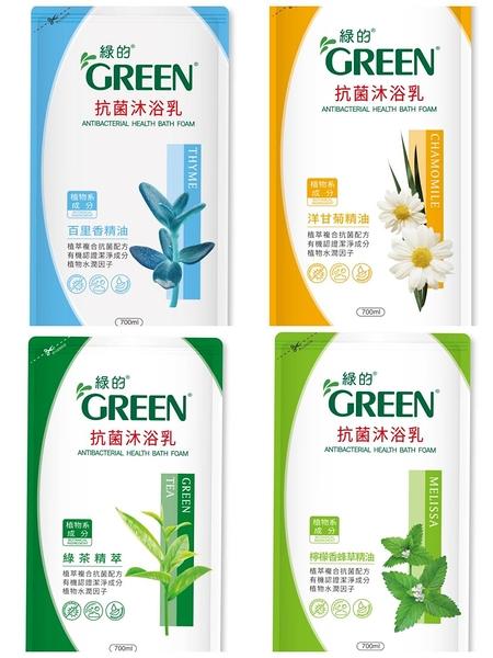 綠的抗菌沐浴乳補充包700ml