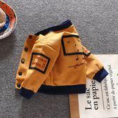 寶寶外套男春秋洋氣小童嬰兒秋裝1-3歲5童裝韓版兒童男童夾克潮衣【尾牙交換禮物】